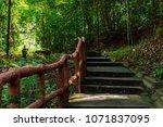 a park near the seven wells... | Shutterstock . vector #1071837095