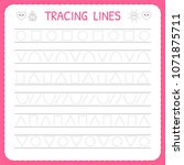 basic writing. trace line... | Shutterstock .eps vector #1071875711
