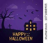 happy halloween with ghost... | Shutterstock .eps vector #1071888905