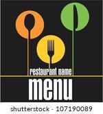 menu | Shutterstock .eps vector #107190089