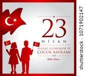 23 nisan cocuk bayrami vector... | Shutterstock .eps vector #1071902147
