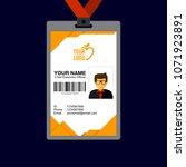 identity card design template.   Shutterstock .eps vector #1071923891