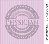 physician pink emblem. vintage. | Shutterstock .eps vector #1071929705