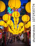 kyushu  nagasaki  japan  ...   Shutterstock . vector #1071935774