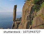 Balance Rock  Long Island  Nova ...