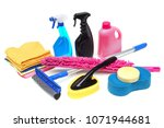 tools for car wash and clean... | Shutterstock . vector #1071944681