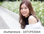 portrait of thai jeans skirt... | Shutterstock . vector #1071952064