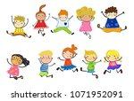 group of children jumping | Shutterstock .eps vector #1071952091
