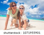 closeup of happy young... | Shutterstock . vector #1071955901