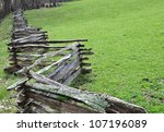 Rustic Home Made Split Rail...