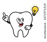 cartoon tooth character with... | Shutterstock .eps vector #1071971519