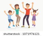 family with children in happy... | Shutterstock .eps vector #1071976121