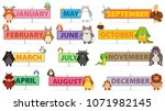 months of a year banner... | Shutterstock .eps vector #1071982145