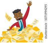 overworked african american... | Shutterstock .eps vector #1071994295