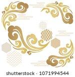 gold cloud japanese pattern... | Shutterstock .eps vector #1071994544