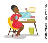 young african american sleepy...   Shutterstock .eps vector #1071994739