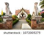 nan  thailand   this building... | Shutterstock . vector #1072005275