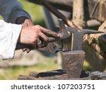 blacksmith | Shutterstock . vector #107203751