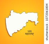 illustration of indian state... | Shutterstock .eps vector #1072061804