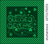 blessed beltane lettering with... | Shutterstock .eps vector #1072170251