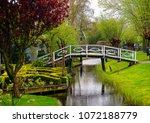 water tourism green travel... | Shutterstock . vector #1072188779