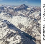 Small photo of Mount Aconcagua in Mendoza, Andes Mountain Range, border between Argentina and Chile. Argentina (highest pick in America continent). Aerial photo.