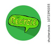 recycle  sign icon   Shutterstock .eps vector #1072390355