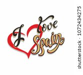 i love spain . lettering.travel.... | Shutterstock .eps vector #1072434275