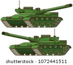 military tank.armored army... | Shutterstock .eps vector #1072441511