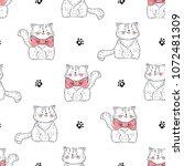 cats vector seamless pattern....   Shutterstock .eps vector #1072481309
