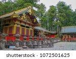 Stock photo nikko shinto shrine 1072501625