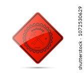 vintage car symbols. car... | Shutterstock .eps vector #1072530629