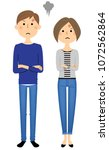 an angry young couple | Shutterstock .eps vector #1072562864
