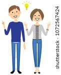 young couple inspiring | Shutterstock .eps vector #1072567424
