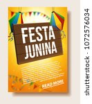 festa junina background place... | Shutterstock .eps vector #1072576034