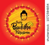 buddha purnima wishes vector... | Shutterstock .eps vector #1072584854