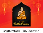 buddha purnima wishes vector... | Shutterstock .eps vector #1072584914