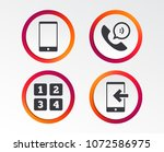 phone icons. smartphone... | Shutterstock .eps vector #1072586975