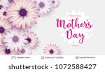 mother's day greeting card... | Shutterstock .eps vector #1072588427