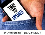 writing note showing  time to... | Shutterstock . vector #1072593374