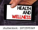 writing note showing  health... | Shutterstock . vector #1072595369