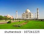 taj mahal  agra  uttar pradesh  ... | Shutterstock . vector #107261225