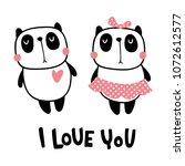vector illustration  cute panda ...   Shutterstock .eps vector #1072612577