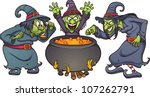 cartoon halloween witches with... | Shutterstock .eps vector #107262791