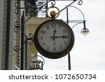French Round Clock Attached To...