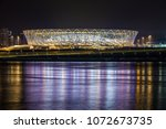19 april  2018 volgograd ... | Shutterstock . vector #1072673735