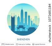 shenzhen famous china city...   Shutterstock .eps vector #1072681184