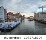 gdansk  poland. 12 june 2017 ... | Shutterstock . vector #1072718309
