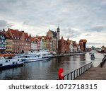 gdansk  poland. 12 june 2017 ... | Shutterstock . vector #1072718315