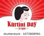 kartini day  raden adjeng... | Shutterstock .eps vector #1072808981